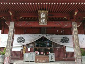 観音寺(69番)