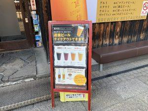 四国車お遍路_道後温泉