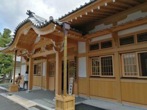 観音寺(69番)納経所