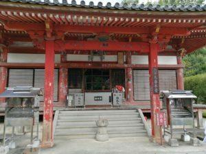 観音寺(69番)かんのんじ