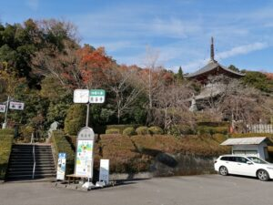 8番熊谷寺