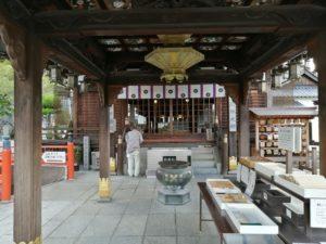 郷照寺(78番)