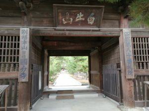 國分寺(80番)