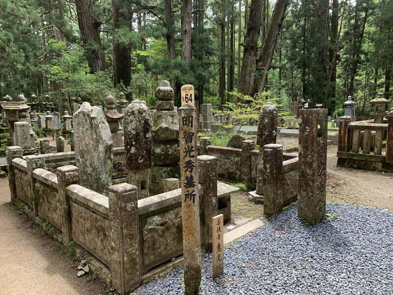 高野山のお墓