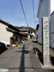 10番切幡寺難所