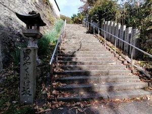 10番切幡寺歩いてお参り