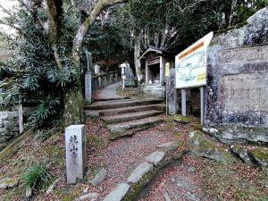 藤井寺11番四国八十八ヶ所霊場参道