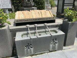 5番地蔵寺の水琴窟