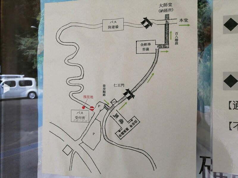 71番弥谷字の近道