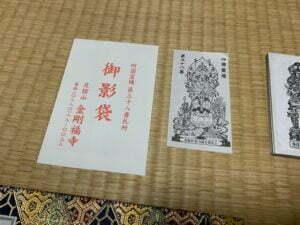 弘法大師号授与1100年記念事業
