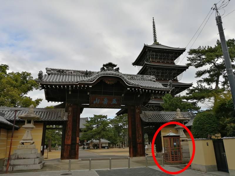 四国お遍路_公衆電話