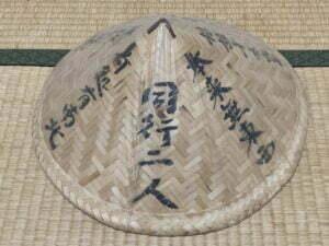 菅笠のサイズ